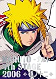 NARUTO-ナルト- 4th STAGE 2006 巻ノ十二 [DVD]