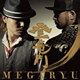 HI-ENA feat. G2 & NEO HERO♪MEGARYUのジャケット