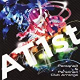 AT1st〜Persona3 & Persona4〜Club Arrange