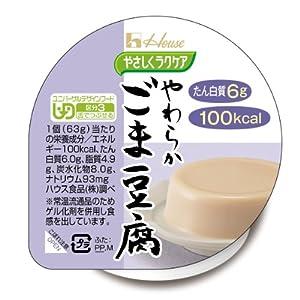 やさしくラクケア やわらかごま豆腐 63g×12個