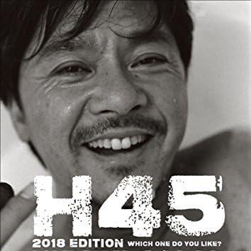 人気投票 1~41位】広島出身の有名人ランキング!好きな広島生まれの ...