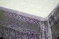 テーブルクロス、ビニールかぎ針編み、ホワイト 54x54 Inches Square ホワイト