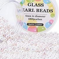 PandaHall ミックス 1000個セット 小さな サテン 光沢 ガラス パール Mix ビーズ ラウンド 丸玉 手作り用品 DIY用 箱入り 4mm