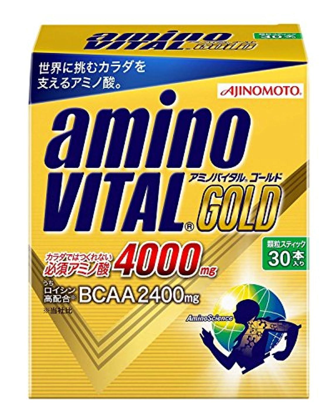 小間伝説決定的味の素 アミノバイタル GOLD 30本入箱