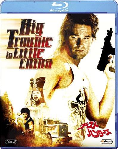 ゴースト・ハンターズ [Blu-ray]
