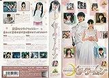美少女戦士セーラームーン(12) [VHS]
