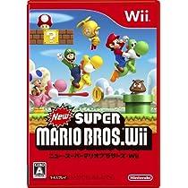 Wiiでプレイする『マリオ』セット