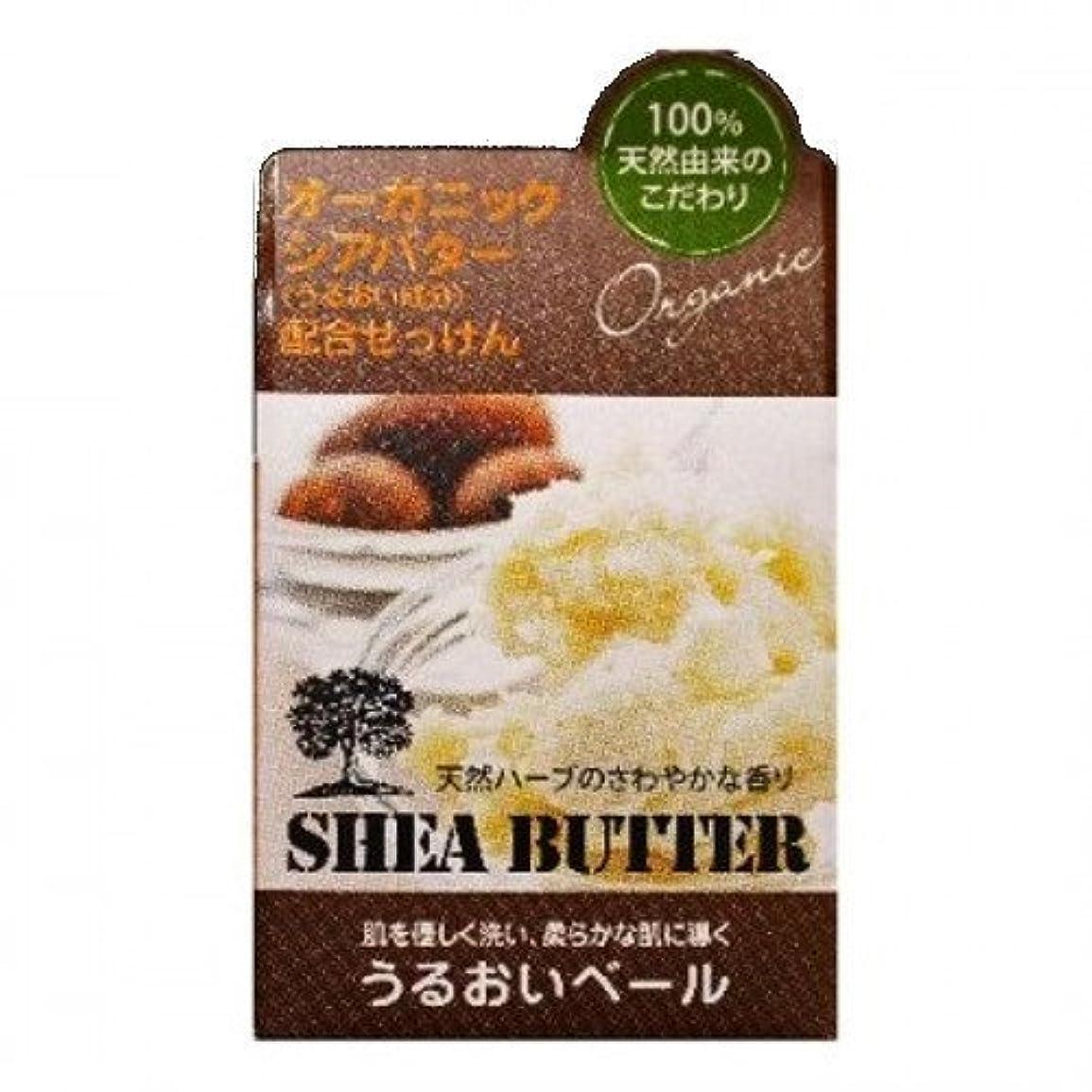 小麦感性現金ユゼ オーガニックシアバター配合せっけん 60g