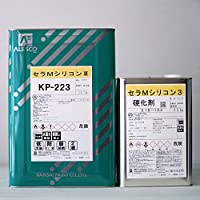 セラMシリコン3 (KP-223) 16Kg/セット
