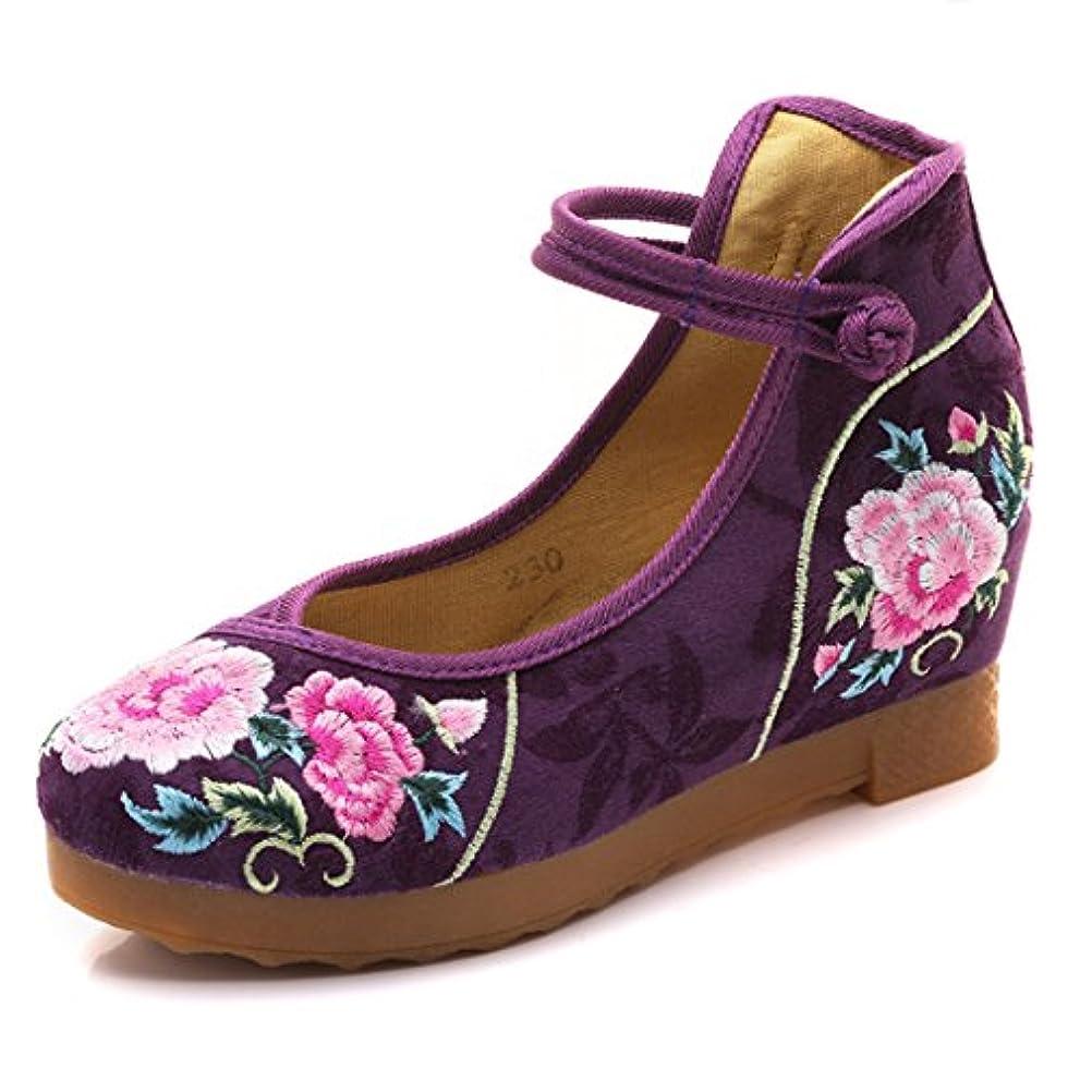 成人期バウンス花束[Fanwer] 女性の女性の刺繍カジュアルフラットシックなウェッジメアリージャニスシューズ