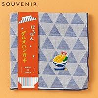にっぽんグルメハンカチ天丼刺繍入りガーゼハンカチスーベニール京都Japanese pattern embroidered gauze handkerchief
