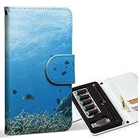 スマコレ ploom TECH プルームテック 専用 レザーケース 手帳型 タバコ ケース カバー 合皮 ケース カバー 収納 プルームケース デザイン 革 アニマル 海 魚 自然 サンゴ 000060