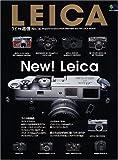 LEICA─ライカ通信 (No.14) (エイムック (982))