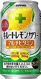 サッポロ キレートレモンサワーマルチビタミン 350ml×24本