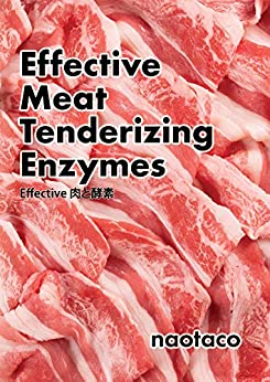 [naotaco]のEffective肉と酵素
