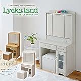 Lycka land 三面鏡 ドレッサー&スツール 三面鏡ドレッサー 3面鏡/ナチュラル