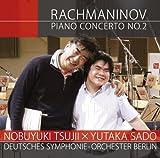 ラフマニノフ:ピアノ協奏曲第2番(DVD付) 画像