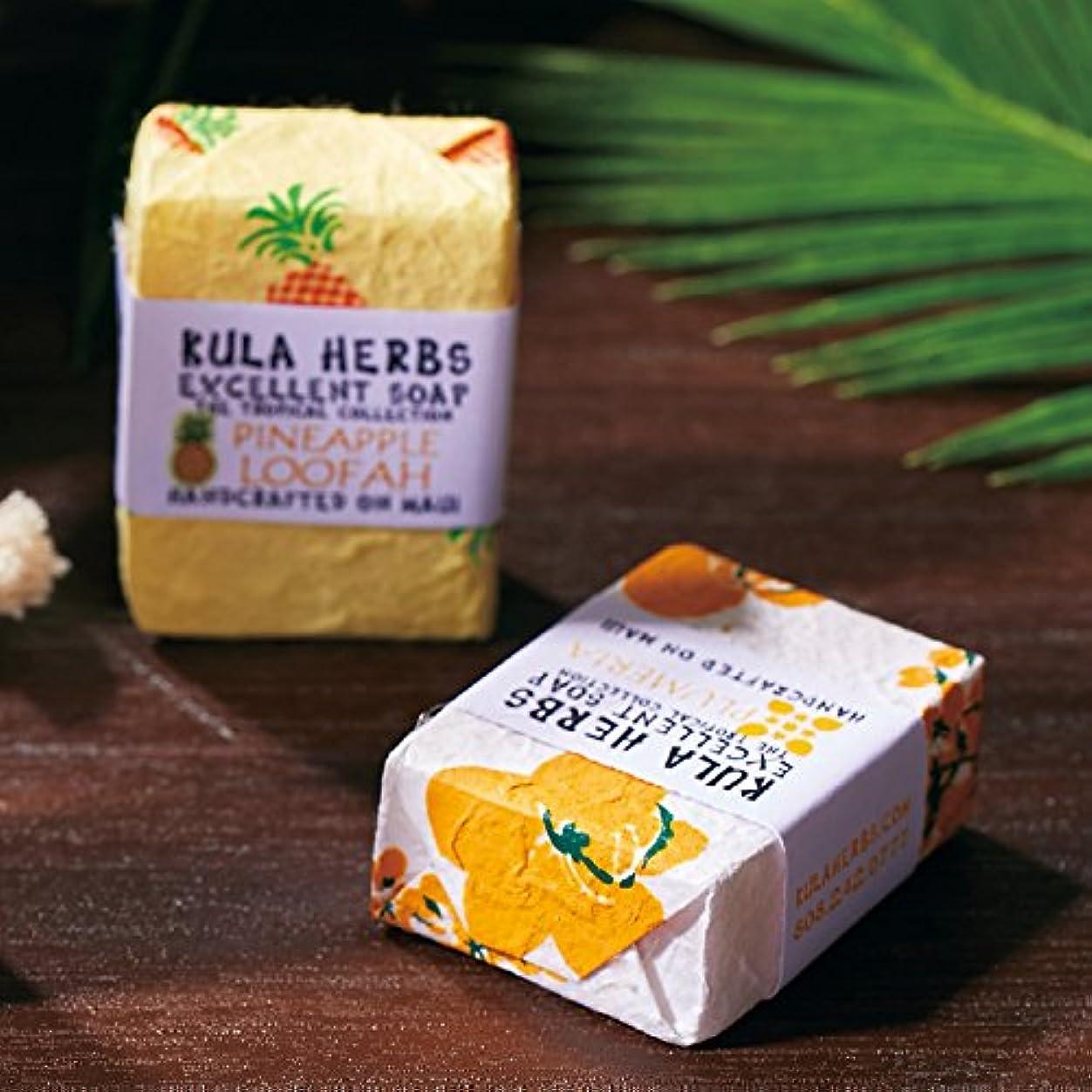六月チャーミングかどうかハワイ 土産 クラハーブス ソープ 2種4コセット(ミニミニポーチ付) (海外旅行 ハワイ お土産)