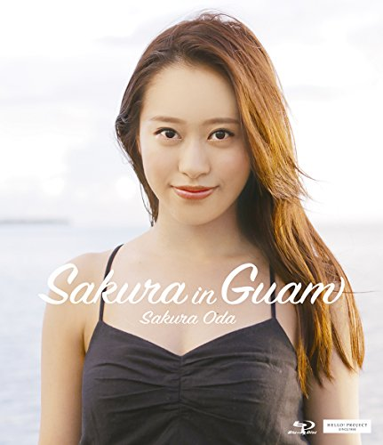 Sakura in Guam(Blu-ray Disc)
