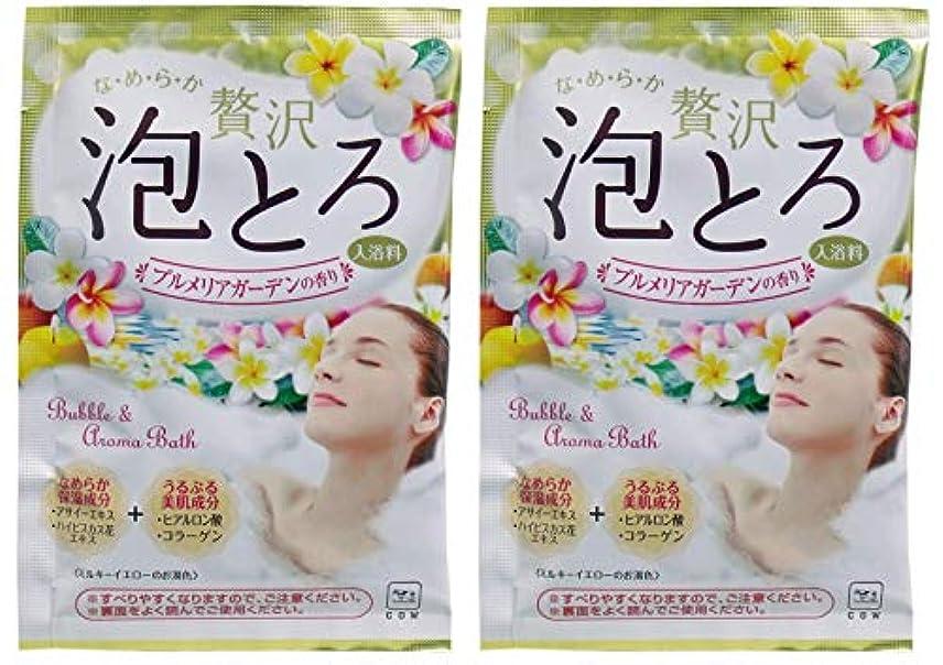 カスタムパール一貫した牛乳石鹸共進社 お湯物語 贅沢泡とろ 入浴料 プルメリアガーデンの香り 30g 2個セット