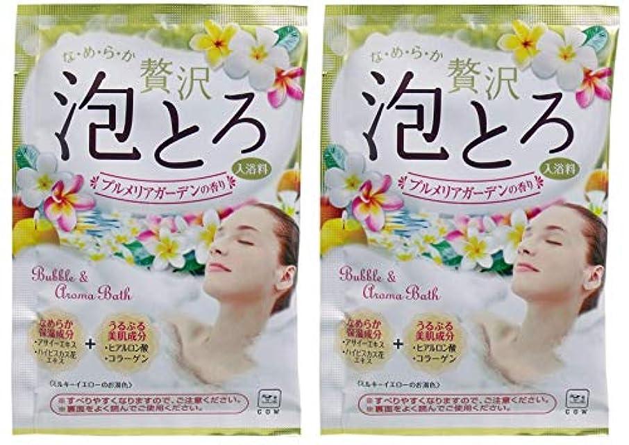 おとうさん植物学者同じ牛乳石鹸共進社 お湯物語 贅沢泡とろ 入浴料 プルメリアガーデンの香り 30g 2個セット