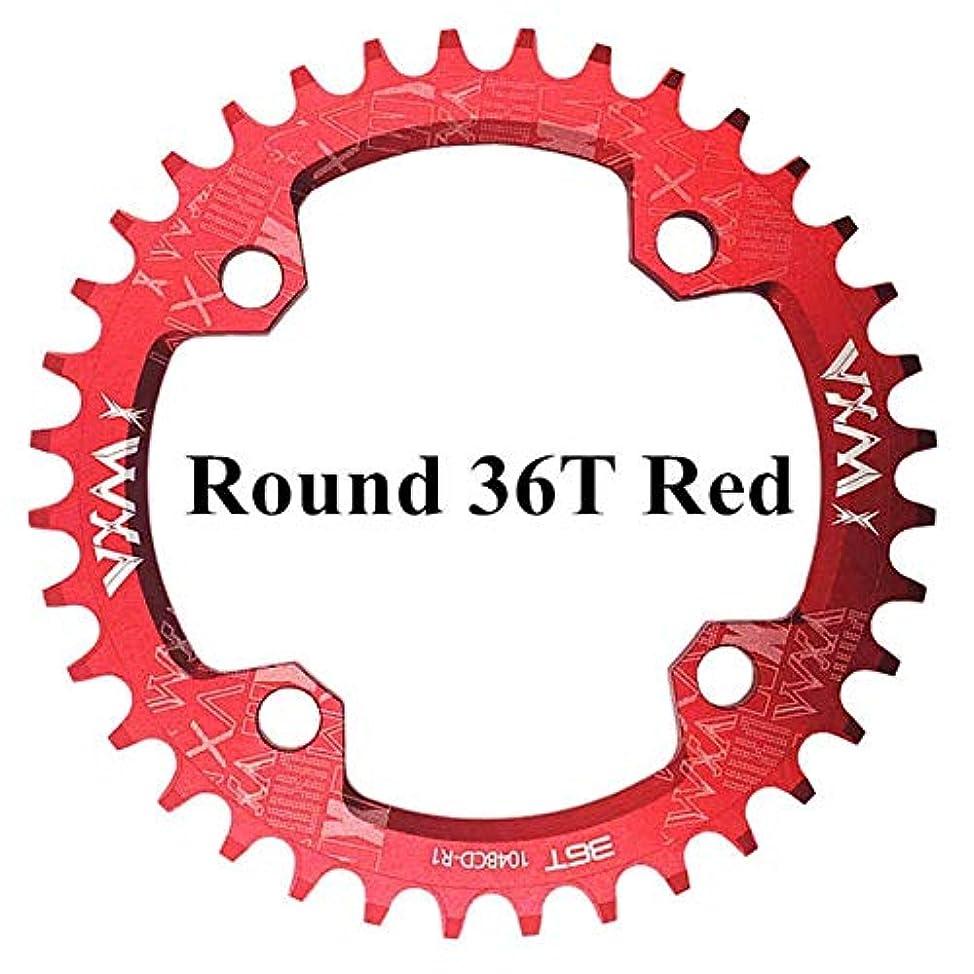 途方もない苦行スペシャリストPropenary - 自転車104BCDクランクオーバルラウンド30T 32T 34T 36T 38T 40T 42T 44T 46T 48T 50T 52TチェーンホイールXT狭い広い自転車チェーンリング[ラウンド36T...
