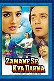 Zamane Se Kya Darna by Alok Nath