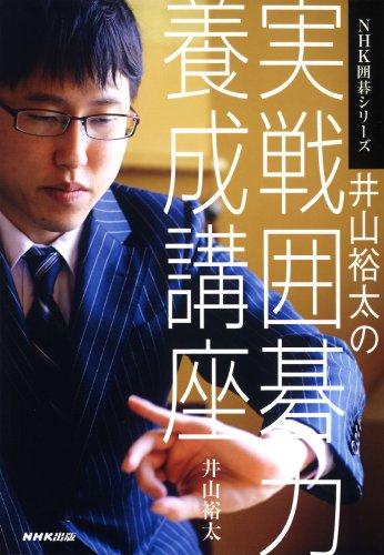 http://www.amazon.co.jp/dp/4140162244?tag=keshigomu2021-22