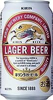 キリン アサヒ ガイアの夜明け ビールに関連した画像-10
