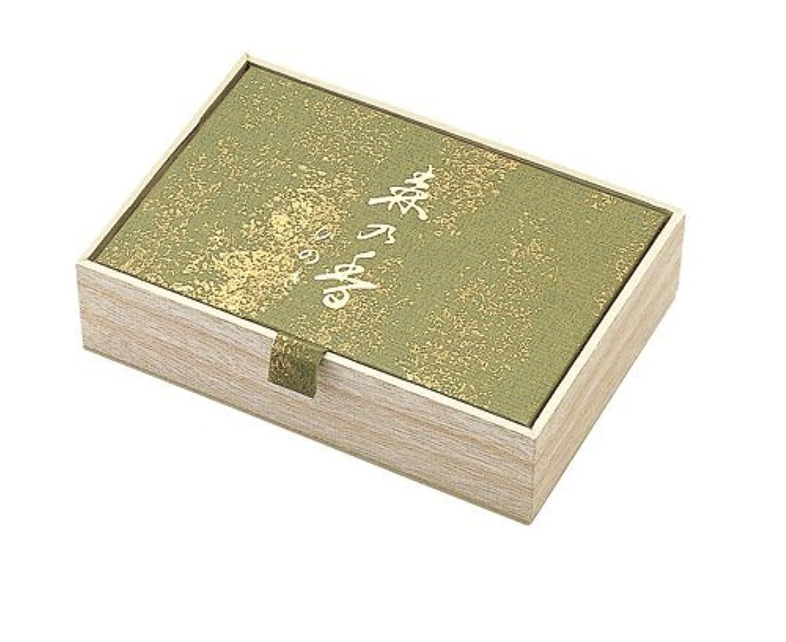 ホーン保全ラベル香木の香りのお香 森の香 ひのき スティック150本入
