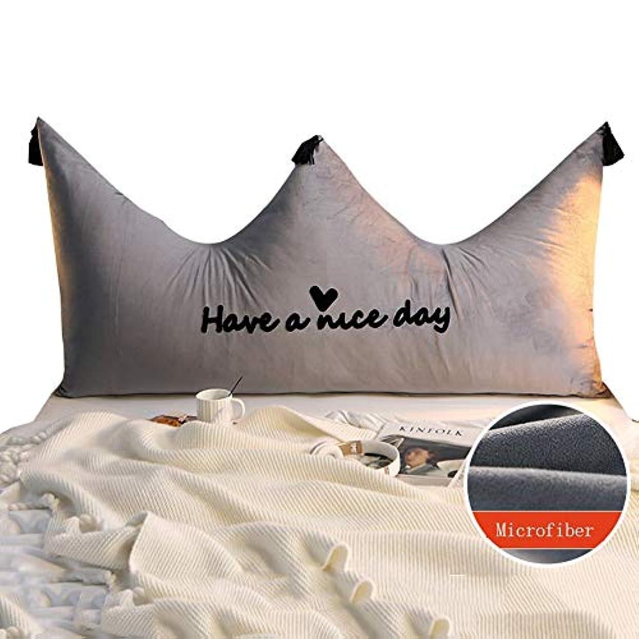 順番手がかりメトリックKKCF ヘッドボードクッション ウエストパッドウォッシャブル暖かく保つ家具極細繊維 、6色 、4サイズ (色 : Gray, サイズ さいず : 1.2m)