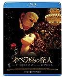 オペラ座の怪人 [Blu-ray] 画像