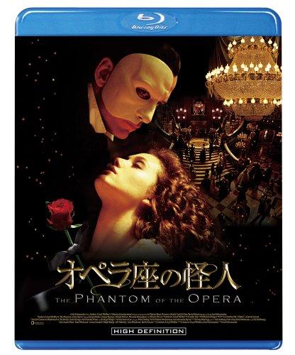 オペラ座の怪人 [Blu-ray]の詳細を見る