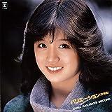 バリエーション〈変奏曲〉  AKINA NAKAMORI SECOND <LP(180g重量盤)>【初回生産限定】 [Analog]
