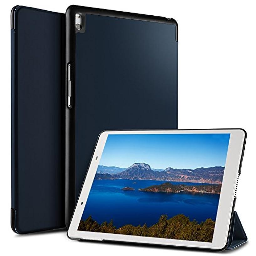 割り込みクレデンシャル無しIVSO Lenovo Tab 5 Plus (TB-X705F/L) 10 インチ タブレット ケース 新型 カバー NEWモデル スタンド機能付き 保護ケース 三つ折 マグレット開閉式 薄型 超軽量 全面保護型 NEW Lenovo Tab 5 Plus (TB-X705F/L) スマートケース ブルー