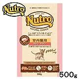 ニュートロ ナチュラルチョイス キャットフード 室内猫用 キトン チキン 500g