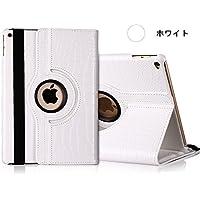 ipad mini4 ケース ipad mini4 カバー アイパッドミニ4 ケース タブレットPC 手帳型 360度回転スタンド機能付 段階調整可能 ワニ革風 ホワイト