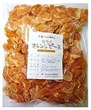 世界美食探究 タイ産 濃厚オレンジピース(実) 1kg