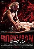 ボーグマン [DVD]