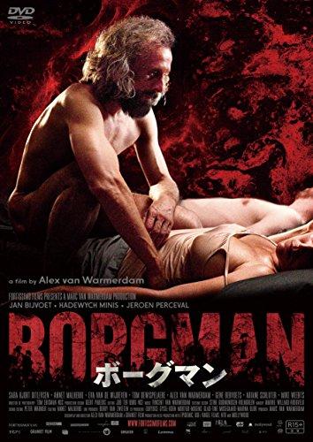 ボーグマン [DVD]の詳細を見る