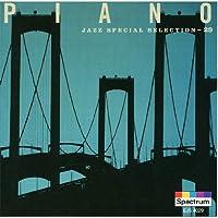 特選ジャズ ジャズ・ピアノ EJS-4029