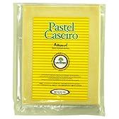 ブラジル風 パステルの皮(パイ生地) 500g(12枚入り) 冷凍 pastel caseiro