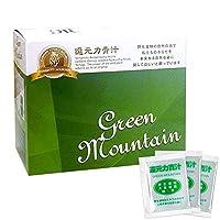 還元力青汁 グリーンマウンテン66包+3包セット