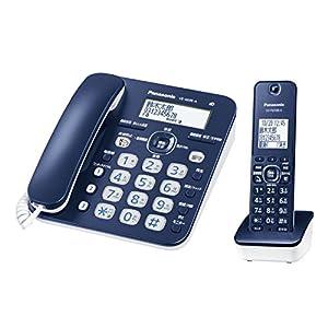 パナソニック デジタルコードレス電話機 子機1台付き 迷惑電話対策機能搭載 ネイビーブルー VE-GD35DL-A
