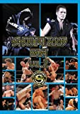 修斗 2005 BEST vol.2[DVD]
