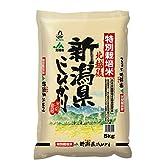 【精米】新潟県北越後産 特別栽培米白米こしひかり5kg平成28年産