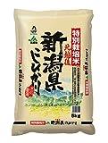 【精米】新潟県北越後産 特別栽培米白米 こしひかり 5kg 平成29年産