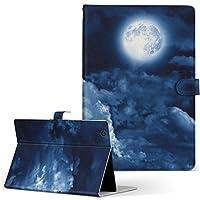 d-01J dtab Compact Huawei ファーウェイ タブレット 手帳型 タブレットケース タブレットカバー カバー レザー ケース 手帳タイプ フリップ ダイアリー 二つ折り 月 空 夜 011707