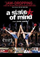 State of Mind [DVD] [Import]