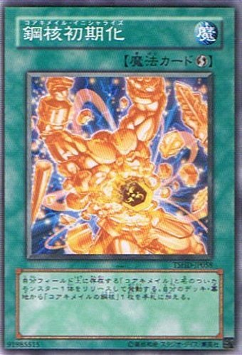 遊戯王 TSHD-JP058-N 《鋼核初期化》 Normal